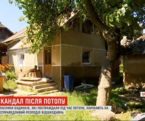 """На Прикарпатті постраждалі від повеней підняли скандал через """"щедрі"""" компенсації: відео"""