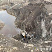 Смертельна ДТП в Запоріжжі: вантажівка злетіла з 25-метрового обриву
