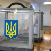 Зеленський підписав зміни до виборчого кодексу