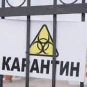 Карантин в Україні може бути продовжений