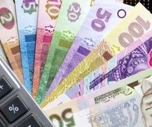 В уряді планують підвищити зарплати бюджетникам
