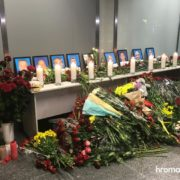 Іран назвав офіційну причину страшної авіакатастрофи українського Boeing під Тегераном
