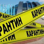 Карантин в Україні: до чого готуватись українцям восени (відео)