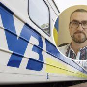"""Студент, що кинув яйце в Януковича, став великою """"шишкою"""" в Укрзалізниці"""