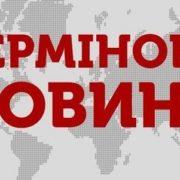 """Україна готова до обміну полоненими """"всіх на всіх"""": Росія звинуватила Київ у """"зриві домовленостей"""""""