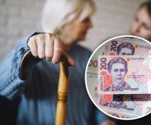 В Україні удвічі зростуть пенсії: коли і кому чекати збільшення виплат