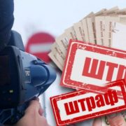 В Україні хочуть жорсткіше карати за порушення ПДР: що чекає водіїв