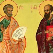 12 липня – свято Петра і Павла: традицї, заборони та прикмети
