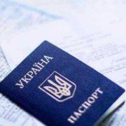 Українцям більше не знадобиться паперовий ідентифікаційний код
