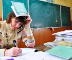 """""""У нас вчителів більше ніж потрібно"""": міністер фінансів анонсував масове звільнення вчителів"""