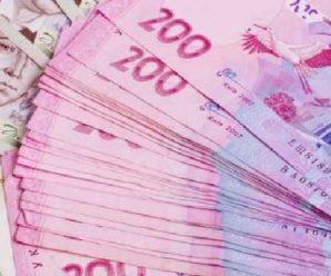 В Україні зростуть зарплати: коли і скільки зароблятимемо