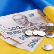 Українці можуть отримати вищу зарплату під час відпустки: як правильно оформити, щоб не втратити
