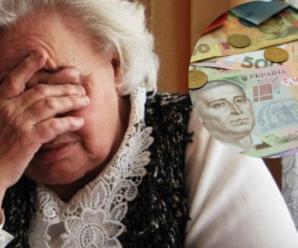 Відповідь шокує: у Мінсоцполітики розповіли, як прожити на пенсію 2700 грн