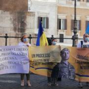 Під італійським парламентом вимагали справедливого суду для нацгвардійця Марківа