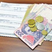 """Українцям приготували """"сюрприз"""" перед опалювальним сезоном: субсидії уріжуть на 40 %"""