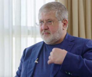 ПриватБанк звинуватив Коломойського у відмиванні майже 100 млн доларів у США через росіян