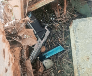 У Пасічній сталася бійка зі стріляниною (ФОТО)