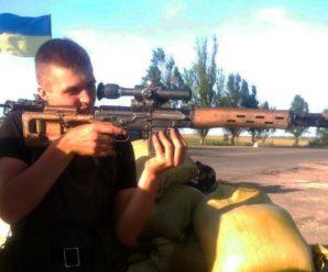 Цьогоріч йому б виповнилось 25: Микола Колосовський загинув на війні
