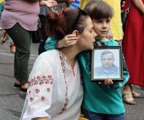 Чому Надійку держава не визнає дитиною захисника України?