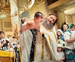 Чи можна відмовлятися бути хрещеним? ПЦУ дала відповідь