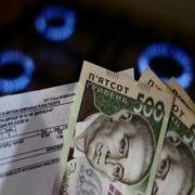 Українцям без лічильників на газ доведеться платити в три рази більше