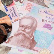 Шмигаль анонсував різке зростання зарплат: коли досягне 15 тисяч