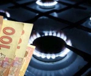 У вересні ціна на газ для прикарпатців зросте