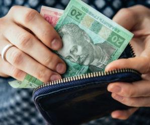 Безробітні українці отримають грошову допомогу: деталі