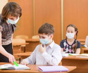 Степанов розказав, у яких регіонах 1 вересня не відкриються школи
