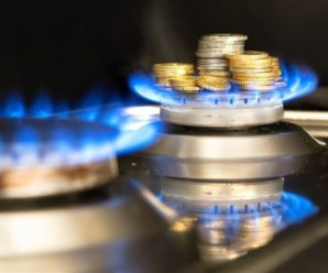 """""""Нафтогаз"""" встановив серпневу ціну на газ для населення"""