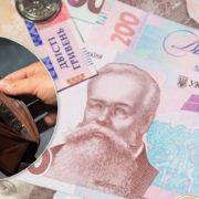 Українцям через кілька тижнів перерахують зарплати: скільки отримуватимемо й чому цього мало