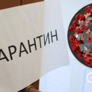 В Україні змінили критерії зон адаптивного карантину: що важливо знати