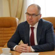 У МОЗ розповіли нові деталі щодо розподілу регіонів України на карантинні зони