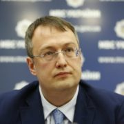 Геращенко пригрозив відповідальністю за відмову посилювати карантин
