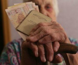 У кого з українців заберуть пенсії і хто залишиться без виплати в 60 років