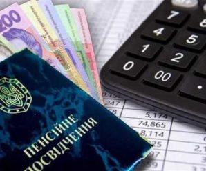 Пенсії забиратимуть та штрафуватимуть: українців попередили про масштабні перевірки