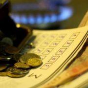 В Україні єдиної ціни на газ більше немає: як визначається вартість