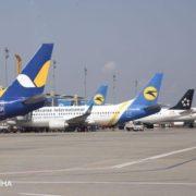 МАУ скасовує низку авіарейсів у Європу: перелік країн