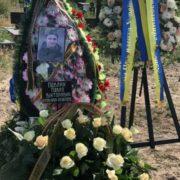 """""""Він був дуже хороший для нашого жорсткого і несправедливого світу"""": у Києві поховали сина Віктора Павліка (фото)"""