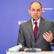 У МОЗ оголосили про термінові заходи через зростання хворих на COVID-19