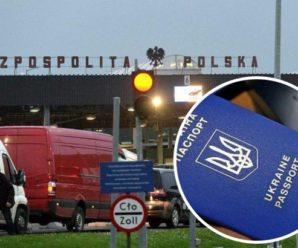 У Польщі послабили заборони для українців: що змінилося