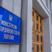 В Україні запрацює нова процедура отримання віз
