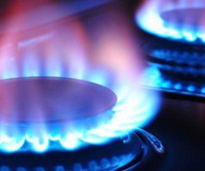 Українців можуть залишити без газу: хто опиниться в групі ризику