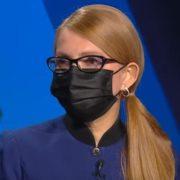 """""""Тимошенко в критичному стані"""", − нардеп розповів, як зараз рятують політика"""