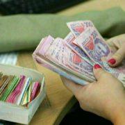 Зарплата в Україні буде 15 тисяч гривень: деталі гучної реформи