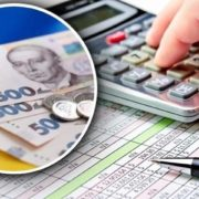 """Українців обкладуть новим податком у тисячі гривень, доб'ють штрафами: """"По 3 600 гривень за…"""""""