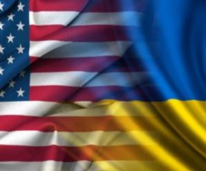 США ніколи не погодяться на менше, аніж повне відновлення цілісності України: привітання посольства