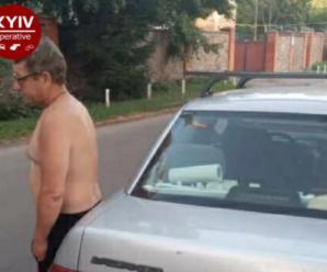 Займався сексом з хлопчиком посеред вулиці: збоченця-педофіла спіймали під час гвалтування дитини (фото)