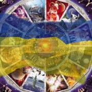 Війна, пандемія і рейтинги Зеленського: що буде з Україною?