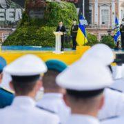 Зеленського вимагають покарати за наругу над державним прапором під час святкування Дня Незалежності: документ